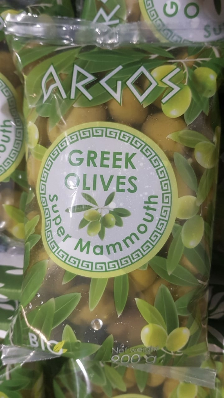 Оливки Греческие Argos 900g.